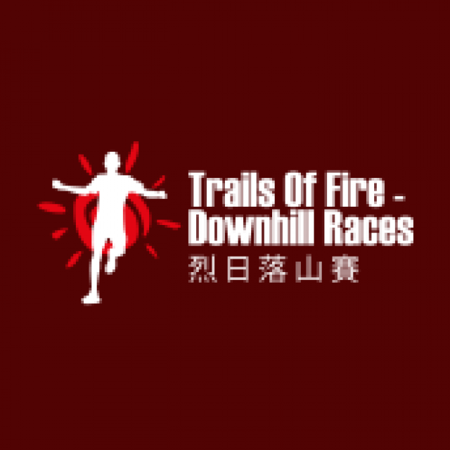 Trails of Fire - Downhill Race 烈日落山賽 2020