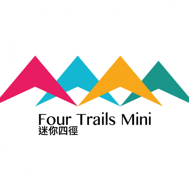 Four Trails Mini  - Hong Kong Trail 迷你四徑 - 港島徑2020
