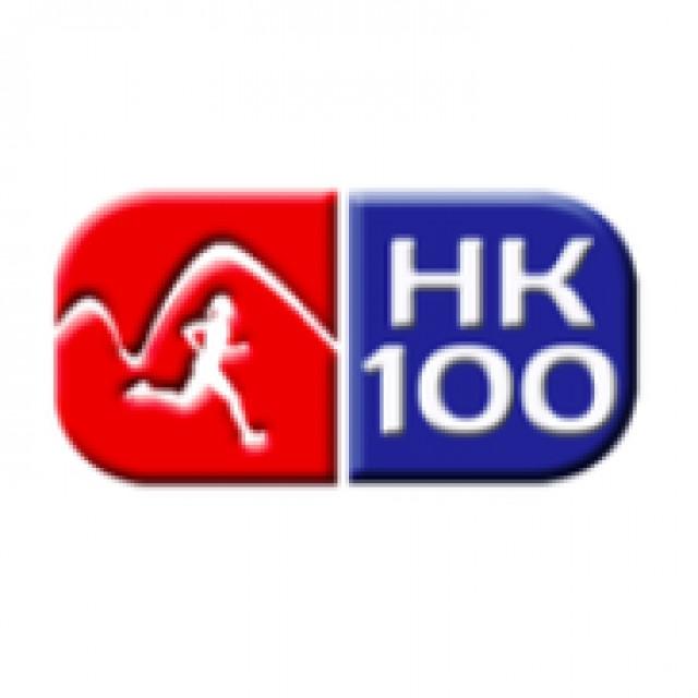 Vibram Hong Kong 100 香港100