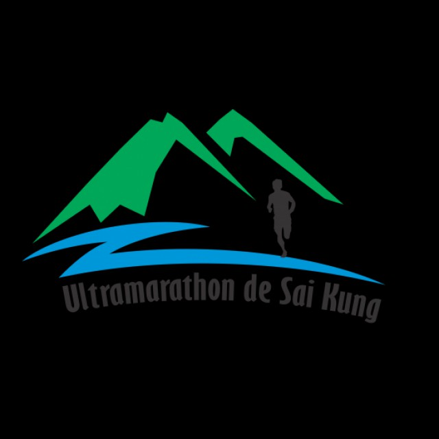 Ultramarathon de Sai Kung 西貢超馬