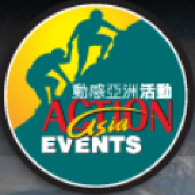 Lantau 2 Peaks 大嶼山兩峰賽